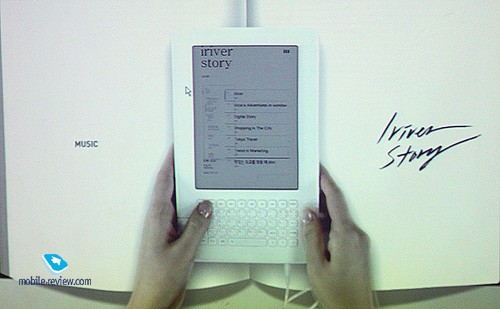 Презентация электронной книги iriver story