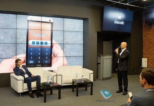 Презентация компании i-free. обновленное приложение «кошелек»
