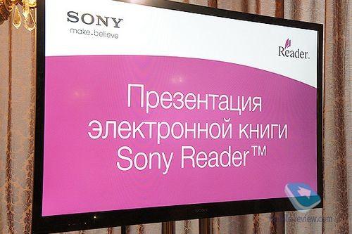 Презентация sony reader