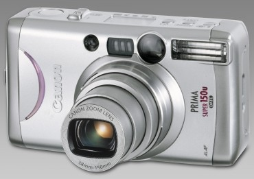 Prima super 150u date - новая сверхкомпактная камера от canon