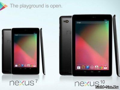 Производительность nexus 7 снизилась после обновления до android 4.4