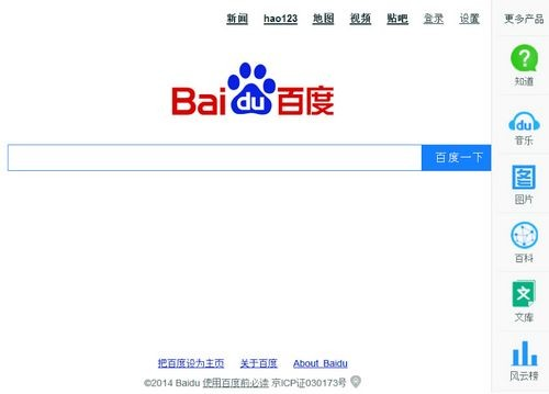 Расцвет поднебесной: baidu бросает вызов google