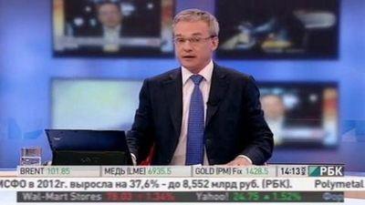Рбк-тв и cnbc europe будут сотрудничать
