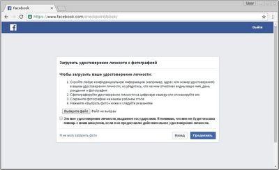 Ребёнок и социальные сети: чем опасны фейсбук и вконтакте, и стоит ли пускать малолеток?