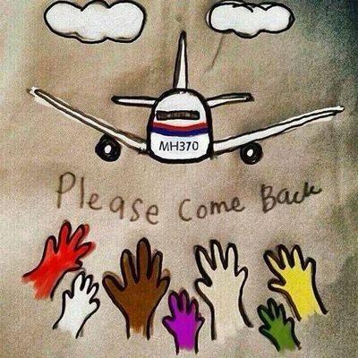 Рейс mh370: поиски продолжаются