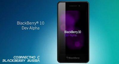 Rim: сторонние производители могут лицензировать blackberry 10