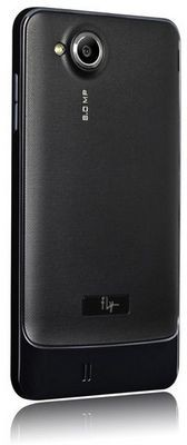 Samsung анонсировала смартфон с 4,65-дюймовым дисплеем super amoled hd