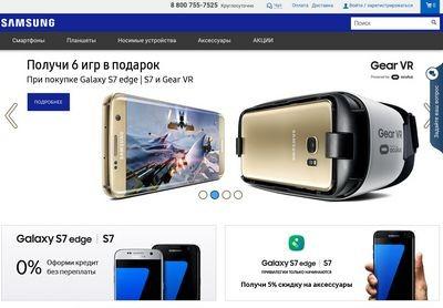 Samsung electronics запустила свой первый фирменный интернет-магазин в россии