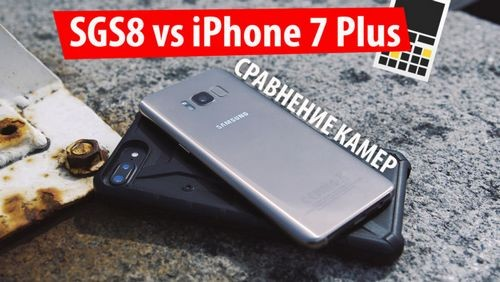 Samsung galaxy s8 vs iphone 7 plus – сравнение камер
