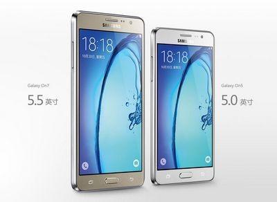 Samsung официально представила смартфоны galaxy on5 и galaxy on7