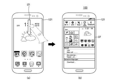 Samsung патентует смартфон с двумя операционными системами
