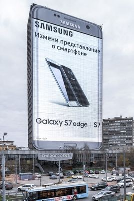 Samsung представляет самый большой смартфон в мире
