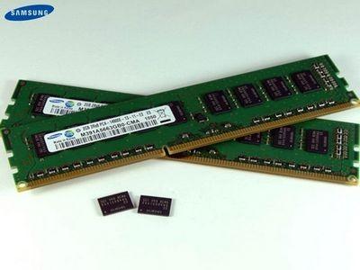 Samsung разработала первый в мире модуль памяти стандарта ddr4