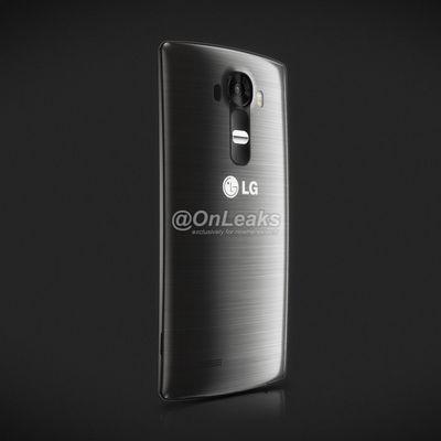 Смартфон lg g4 будет радикально отличаться от модели g3