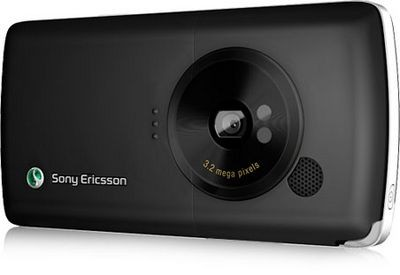 Sony анонсирует два плеера walkman e-серии