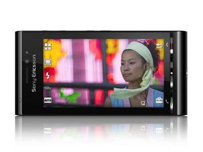 Sony ericsson развивает наступление на фронте touchscreen