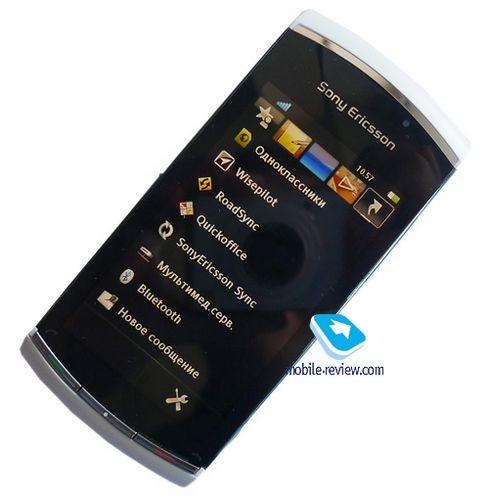 Sony ericsson vivaz pro и x10 mini pro - рецензия