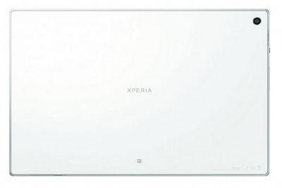 Sony официально представила сверхтонкий 10,1-дюймовый планшет xperia tablet z