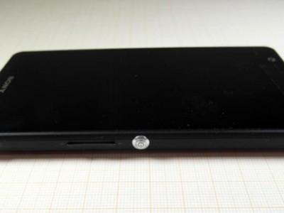 Sony xperia a посетил fcc - fullhd дисплей и съёмная батарея