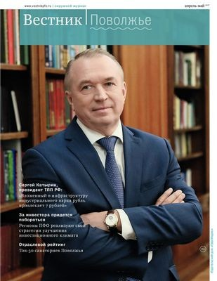 Татарстан подписал протокол с intel