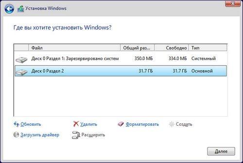 Тестируем обновлённую windows 10