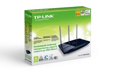Tp-link tl-wr1045nd обеспечит wi-fi-покрытие на скорости до 450 мбит/c