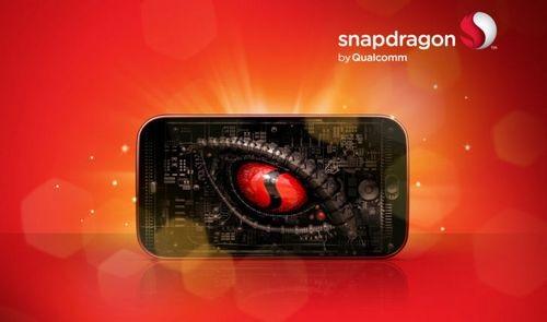 Твой snapdragon 821 превратился в тыкву – qualcomm анонсировала snapdragon 835