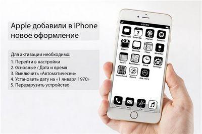 У apple вторая попытка починить ос для iphone: выпущена ios 8.0.2