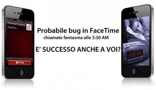 У iphone и ipod touch снова проблемы: facetime выходит из-под контроля