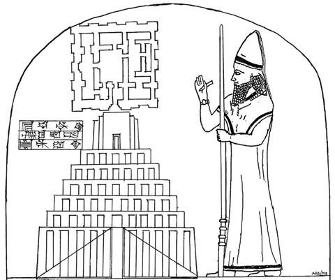 Учёные впервые нашли прижизненный чертёж вавилонской башни