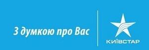 Услуги «киевстар» теперь доступны к оплате с территории россии