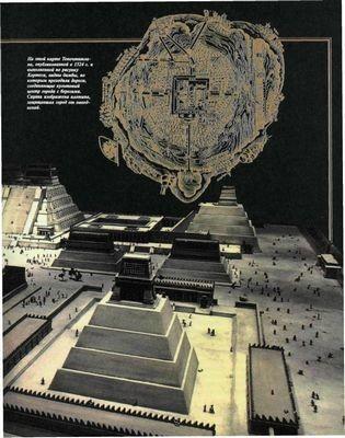 В мексике обнаружен храм бога смерти ацтеков