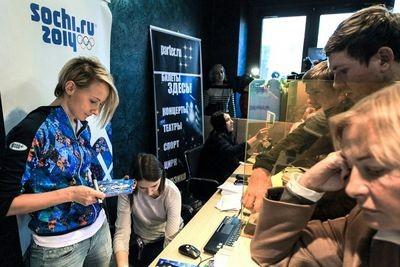 В москве началась продажа игр для мобильников
