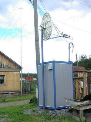 В мурманской области установлены спутниковые таксофоны