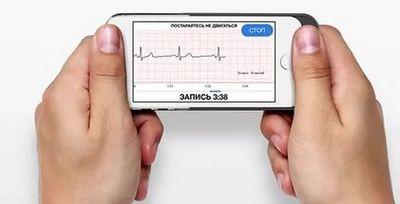 В россии запустился медицинский проект cardioqvark