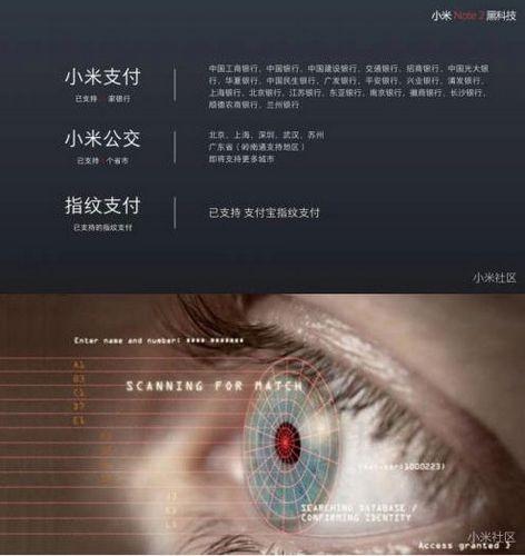 В сеть утекли слайды презентации флагмана xiaomi mi note 2