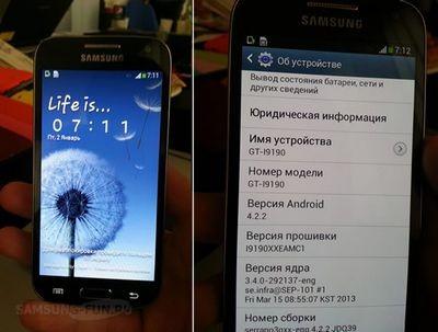 В сети появились новые фотографии samsung galaxy s iv mini