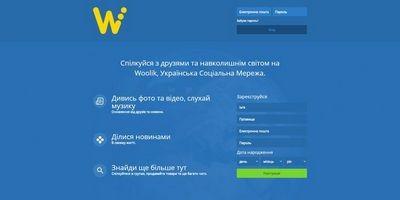 В украине заработала новая социальная сеть