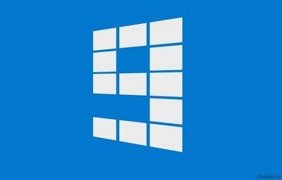В windows 9 появится возможность восстановления системы из облака