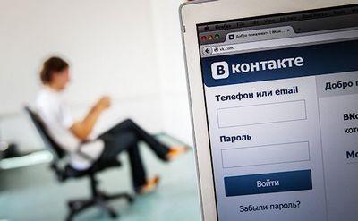 «Вконтакте» вскоре запустит свой аналог instagram