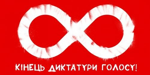 Vodafone запустил первые в украине тарифы unlim 3g