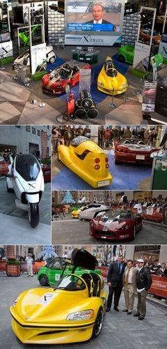 Впервые объявлены все претенденты на automotive x prize