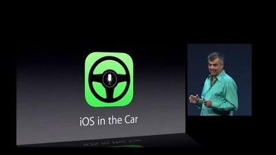 Вы напрасно не обратили внимания на автомобильный ios for the car
