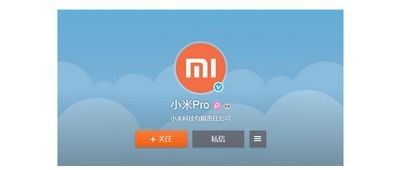 Xiaomi mi note 2 оснастят сдвоенной камерой и сканером отпечатков пальцев