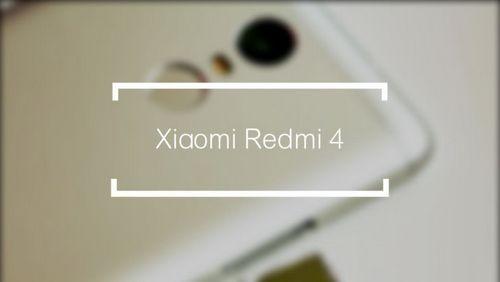Xiaomi redmi 4 – новый бюджетный бестселлер?