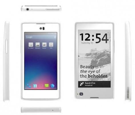 Yota анонсировал смартфон с двумя дисплеями