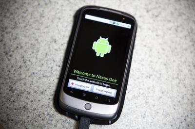 Загрузка android будет занимать секунду