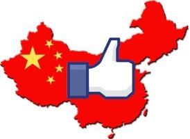 """""""Ждите вечно!"""" – маркетинговый прорыв шаньджая или китайский ответ мировым брэндам"""