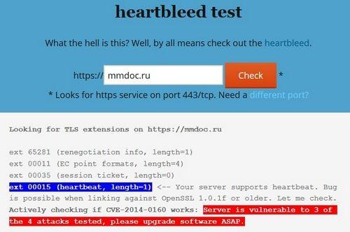 Жизнь после heartbleed: как обезопасить себя в интернете