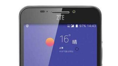 Zte grand s3 - первый смартфон с функцией распознавания радужной оболочки глаза